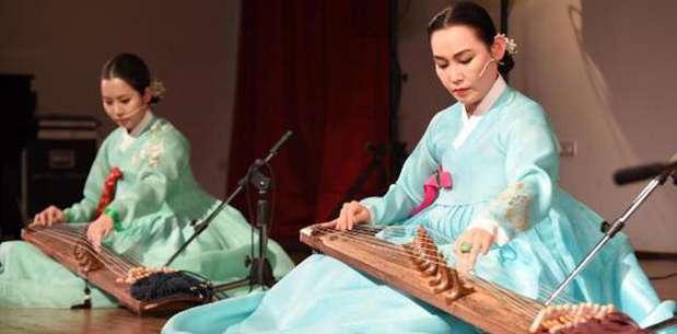 AKÜ'de Kore Kültür Günü etkinliği