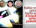 Bakan Soylu: İstanbul'da 7 DHKP-C'li terörist yakalandı
