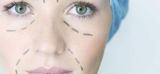 Merdiven altı estetik ameliyatlarda karşılaşılan en yaygın 10 hata